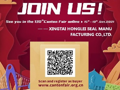 Join Us, See You in the 130th Canton Fair Online